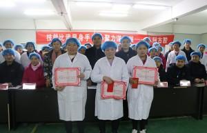 树标杆,强技能 ——东阿古胶成功举办生产技能竞赛