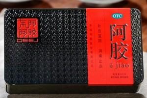 东阿阿胶官方参与中华传统老字号跨年夜灯光秀