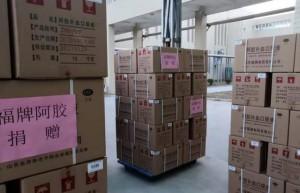 抗击疫情:山东福牌阿胶捐赠价值100万阿胶补血口服液和现金30万