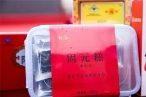 人工智能强劲助力,千年非遗福胶技艺再升级——中国阿胶滋补养生文化节胜利举行