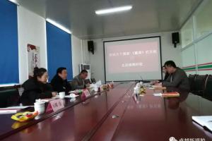 济南广播电视台《赢商》栏目组走进福牌阿胶