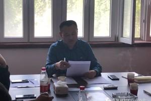 东阿县阿胶行业协会召开2020年第二次会长办公会