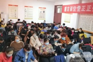 """东阿润康阿胶员工旺季强生产,淡季忙""""充电"""",为公司快速发展保驾护航!"""