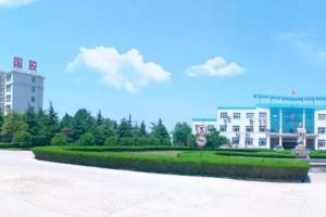 热烈祝贺山东省农业科学院阿胶产业技术研究院签约成立