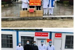 主动践行社会责任 助力疫情防控工作 湖南爱敬堂为当地医院捐赠物资