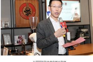 东阿阿胶与太平洋咖啡达成战略合作