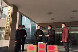 山东东阿县阿胶行业协会:为抗击疫情捐助5万余元 会员单位捐物资累计50余万元