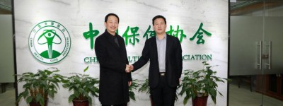 小分子阿胶专家论证会在北京召开