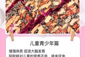 阿胶糕人人都可以吃吗,阿胶糕适合什么体质的人食用?
