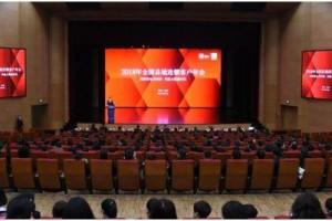 东阿阿胶发布2018年营销规划:打造百亿品类