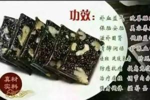 阿胶糕的功效与作用 揭秘阿胶糕的神秘之处