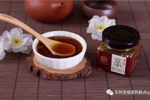 中国式养生——贡禧堂膏方