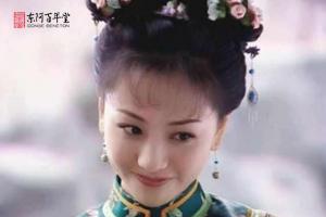 阿胶祛湿粥和悫惠皇贵妃佟佳氏