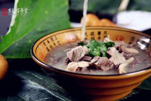 阿胶葡萄羊肉汤与西夏开国皇帝李元昊