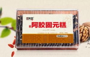 固本堂阿胶膏的功效与作用 固本堂阿胶膏的三大功效