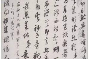 阿胶礼仪文化——重情厚义