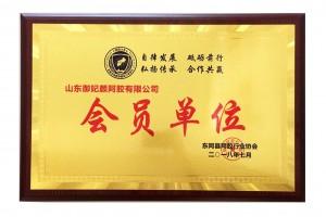 """24家阿胶企业进入东阿""""红名单"""",东阿御妃颜阿胶榜上有名"""