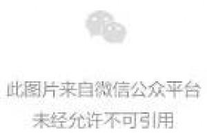 2020西湖论坛丨百年老字号企业宏济堂制药受邀出席