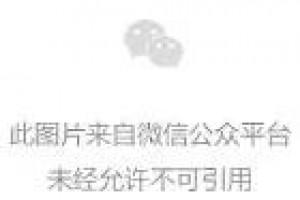 福胶集团建厂70周年