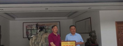 李贵海会长调研理事单位并授牌