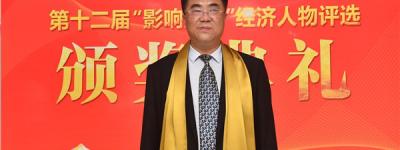 """福胶集团总经理黄长勇获评""""影响济南""""创新人物"""