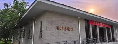 东阿阿胶世界五景区向全国教育工作者免票