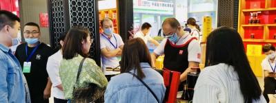 推进中医药产业高质量发展 东阿阿胶亮相河北省中医药传承创新发展大会