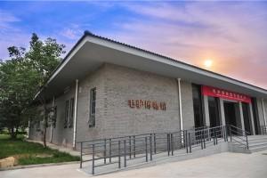 毛驴博物馆