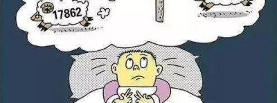 失眠怎么办?阿胶助你一臂之力
