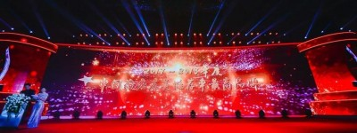 """东阿国胶堂荣登""""中国药店店员推荐率最高品牌""""荣誉榜"""