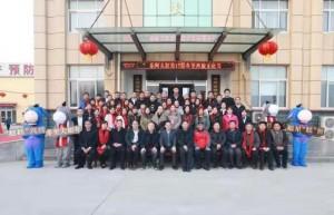 山东东阿古胶第十七届冬至熬胶文化节举行