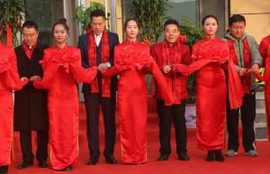 不变的冬至之约 东阿古胶第16届冬至熬胶文化节开幕