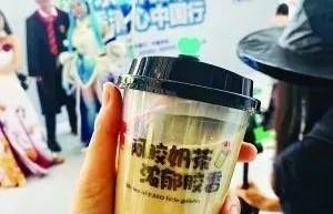 """同仁堂卖咖啡,东阿阿胶卖""""阿胶+""""跨界新品 老字号纷纷瞄准年轻人市场"""