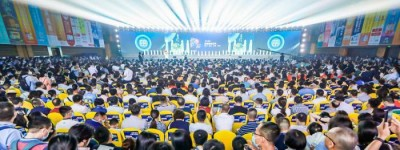 东阿阿胶、福牌阿胶、宏济堂制药三家协会副会长单位参加2020西普会
