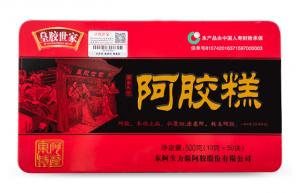 肝火旺可以吃阿胶糕吗?