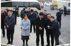 欢迎县领导莅临指导东阿古胶党建