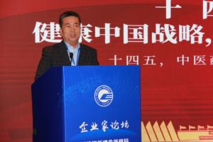 协会副会长、福胶集团董事长杨福安荣获全国优秀企业家荣誉称号