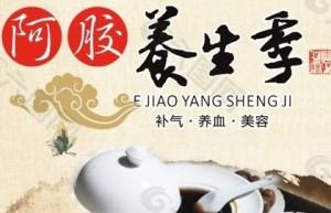 春节大吃大喝消化不良怎么办 促消化的食物有哪些