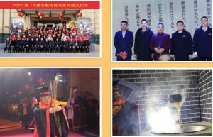 冬至取水熬胶 薪火相传 协会多家企业举办阿胶文化节典礼