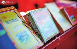 """神农旗漫卷福胶点""""匠""""来 福胶集团举办2020中国阿胶滋补养生文化旅游节"""