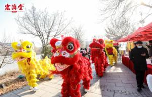 百年宏济,有凤来仪——第五届宏济堂阿胶节正式开幕