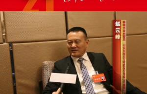 聊城市政协委员赵云峰:把阿胶的名片擦得更亮
