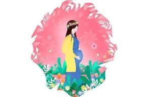 怀孕见红是什么原因