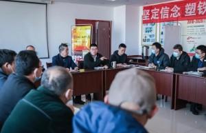 福胶集团举办2021年新春座谈会
