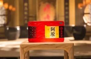 2021阿胶十大品牌推荐,阿胶-阿胶膏-阿胶固元膏排行榜