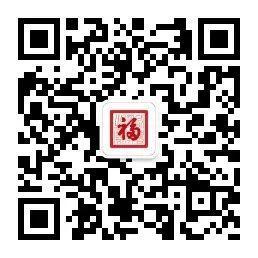 福牌阿胶-阿胶糕的综合保健功效picture Sheet-4