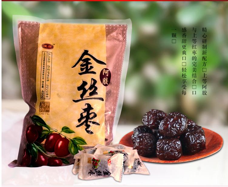 阿胶金丝枣,补品中的佳品~插图(1)