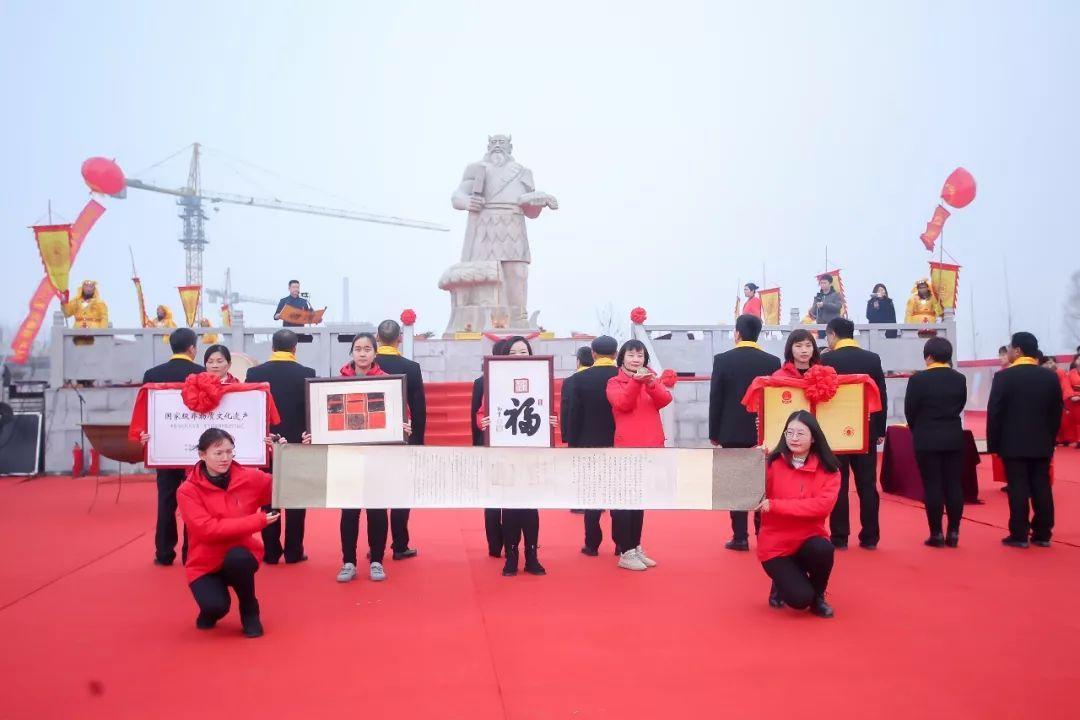 福牌阿胶-冬至日,祭神农,福牌阿胶70年薪火相传!picture Sheet-7