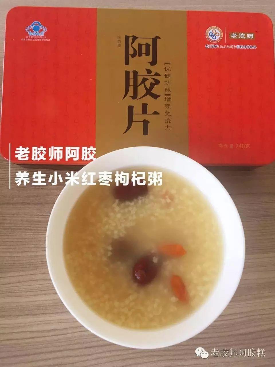 福牌阿胶-冬季养生胶膳丨老胶师阿胶小米养胃粥picture Sheet-5