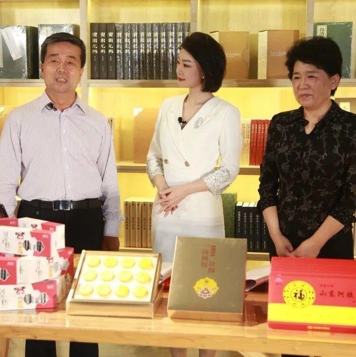 福牌阿胶-以文化赋能,杨福安董事长又一次直播带货,掀起福胶网红直播热潮picture